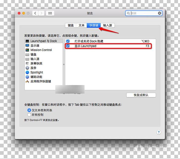 Computer Keyboard MacBook Mac Book Pro Keyboard Shortcut PNG