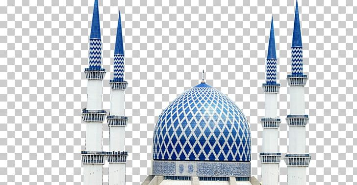 Al-Masjid An-Nabawi Great Mosque Of Mecca Quba Mosque Faisal Mosque PNG, Clipart, Al Masjid An Nabawi, Almasjid Annabawi, Backdrop, Building, Dome Free PNG Download