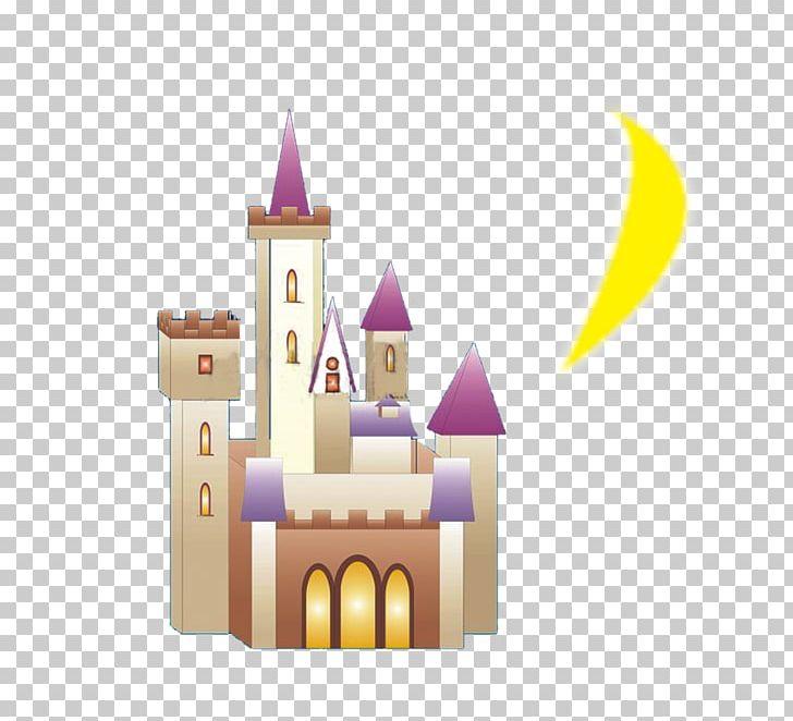imgbin the walt disney pany castle drawing dream castle nLZNC8442LiAfLb3kpRccCkNj