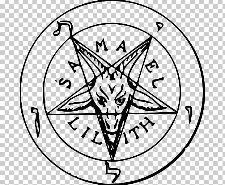 Church Of Satan Sigil Of Baphomet Lucifer Pentagram PNG, Clipart, Anton Lavey, Area, Baphomet, Black And White, Church Of Satan Free PNG Download