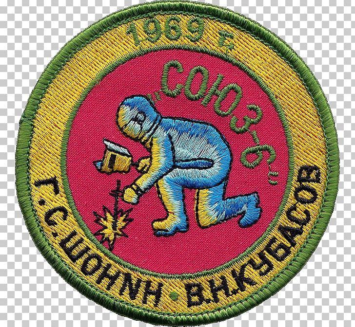 Soyuz 6 Soyuz 7 United States Secretary Of The Army PNG