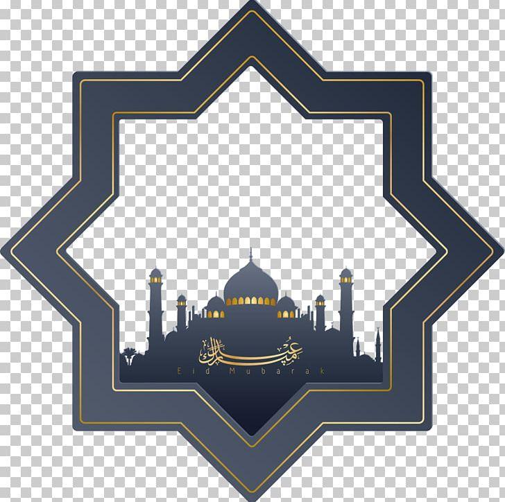 Eid Al-Fitr Portable Network Graphics Islam Eid Mubarak Graphics PNG, Clipart, Brand, Eid, Eid Aladha, Eid Al Fitr, Eid Alfitr Free PNG Download