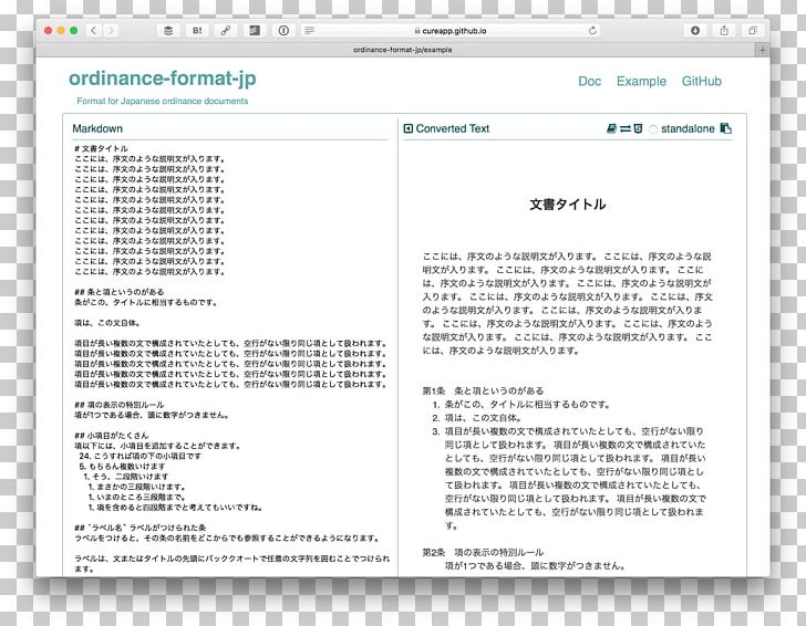 Screenshot Web Page Line World Wide Web PNG, Clipart, Area, Art, Document, Line, Markdowns Free PNG Download