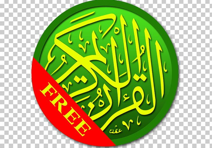 Quran Translations Kaaba The Holy Qur'an: Text PNG, Clipart, Free