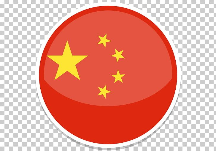 Flag Of China Icon PNG, Clipart, American, Area, British, China