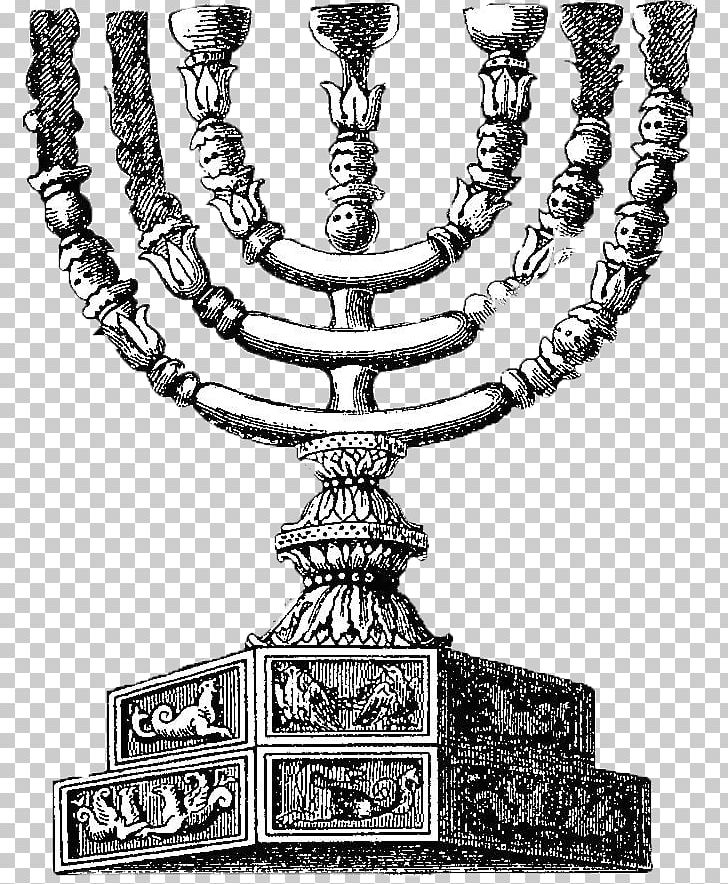 Arch Of Titus Temple In Jerusalem Second Temple Menorah Tabernacle PNG, Clipart, Arch Of Titus, Candle Holder, Hanukkah, Hillel The Elder, Menora Free PNG Download