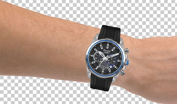Watches PNG, Clipart, Watches Free PNG Download