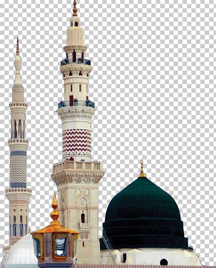 Al-Masjid An-Nabawi Great Mosque Of Mecca Quran Umrah PNG, Clipart, Allah, Al Masjid An Nabawi, Almasjid Annabawi, Building, Dome Free PNG Download