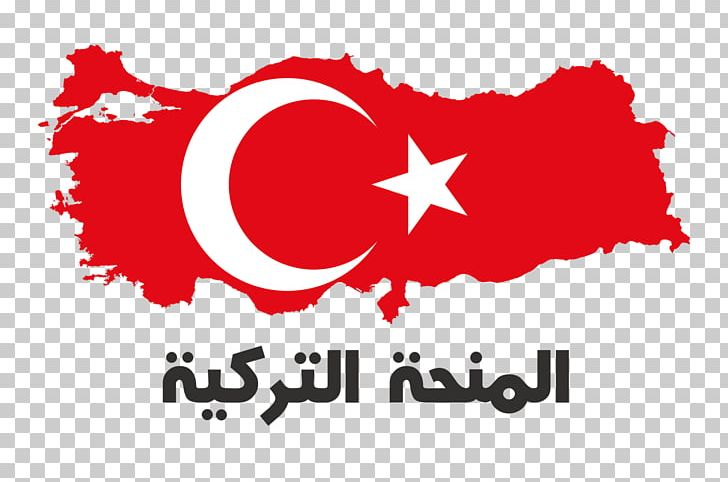 TurkStream Istanbul Syria Kurdistan Workers' Party Organization PNG, Clipart,  Free PNG Download