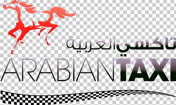 Arabian Taxi Salman Industrial City Hidd Industrial Fuel