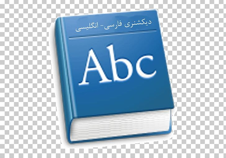 Oxford English Dictionary Computer Icons PNG, Clipart, Blue