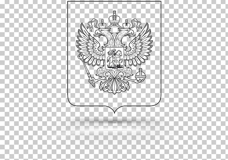 Coat Of Arms Of Russia Russian Empire Fike Flag Of Russia PNG, Clipart, Area, Bird, Black And White, Brand, Circle Free PNG Download