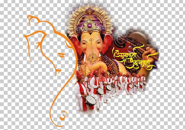 Shiva Ganesha Mi Maratha Restaurant Lalbaugcha Raja Parvati PNG, Clipart, Abp News, Art, Chaturthi, Computer Wallpaper, Deity Free PNG Download