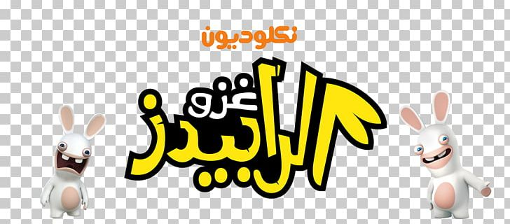 Logo Nickelodeon Arabia Nickelodeon Movies Disney Junior PNG