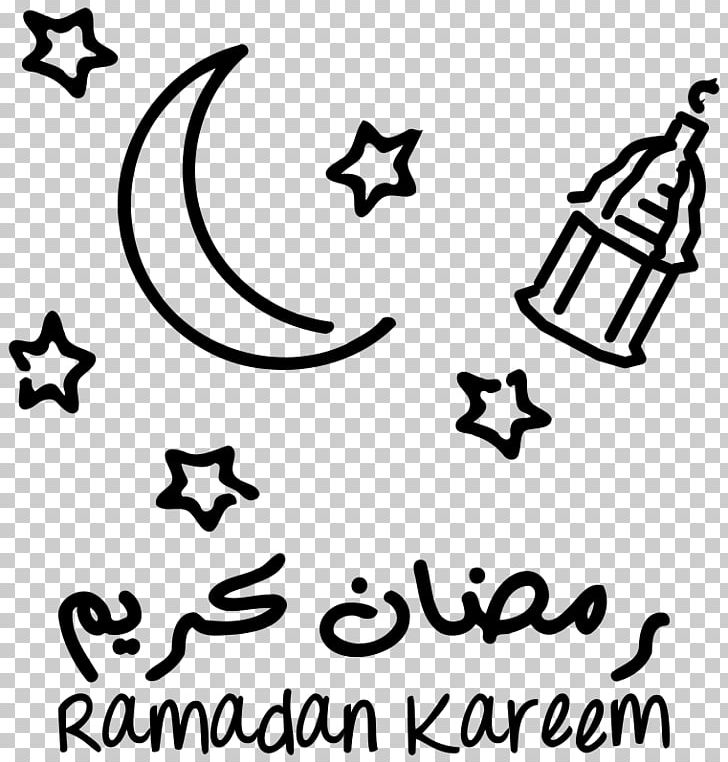 Ramadan Islam Coloring Book Eid Al-Fitr Muslim PNG, Clipart, Black, Black And White, Body Jewelry, Brand, Calligraphy Free PNG Download