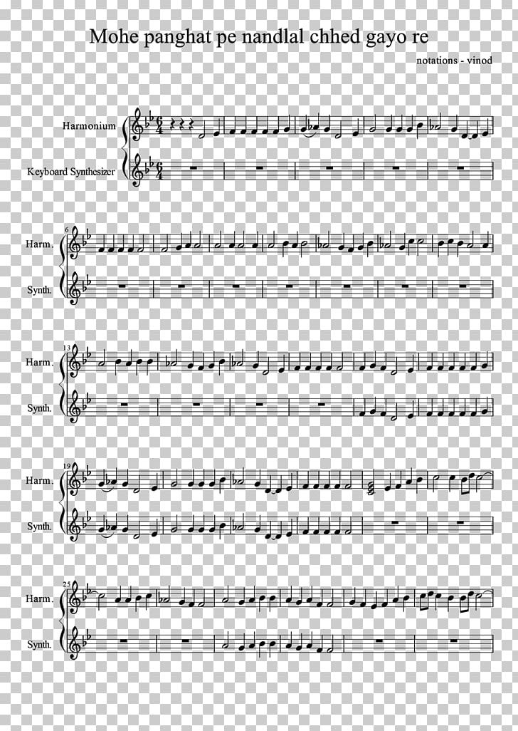 Piano Musical Notation Sheet Music Violin PNG, Clipart