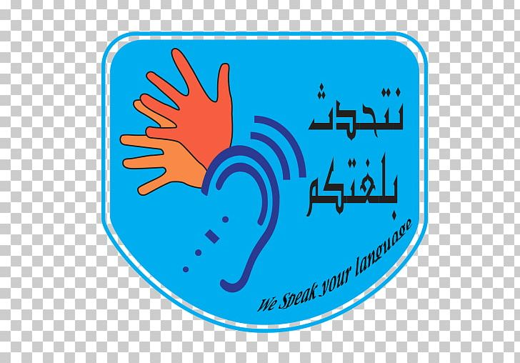 Syol Sign Language Translator Translation PNG, Clipart, Arabic, Area, Blue, Circle, Concept Free PNG Download