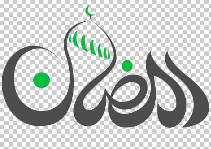 Ramadan Moon Islam PNG, Clipart, Brand, Circle, Computer Wallpaper, Diagram, Download Free PNG Download