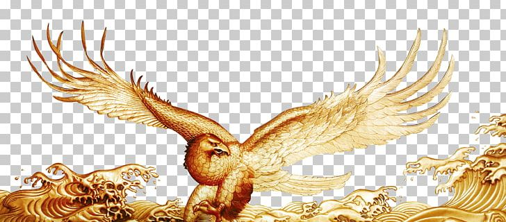 Computer File PNG, Clipart, Adobe Illustrator, Angel Wings, Animals, Art, Chicken Wings Free PNG Download