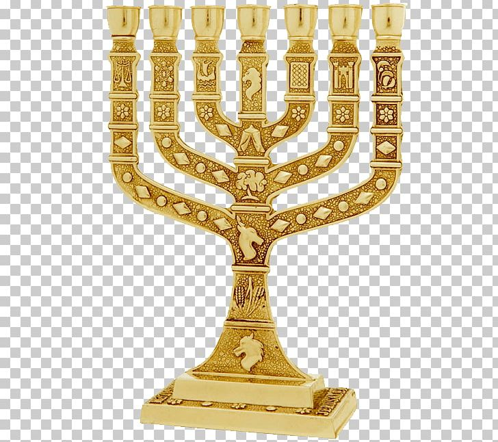 Temple In Jerusalem Holy Land Knesset Menorah PNG, Clipart, Brass, Candle Holder, Gold, Holy Land, Israel Free PNG Download