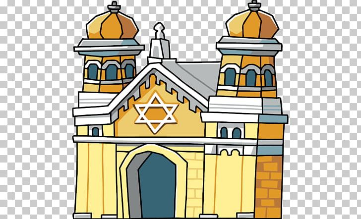 Temple In Jerusalem Jewish Synagogues Stephen Wise Free Synagogue PNG, Clipart, Animated Film, Building, Cartoon, Chapel, Facade Free PNG Download