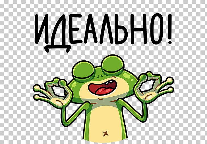 VKontakte Sticker Telegram Facebook PNG, Clipart,  Free PNG Download