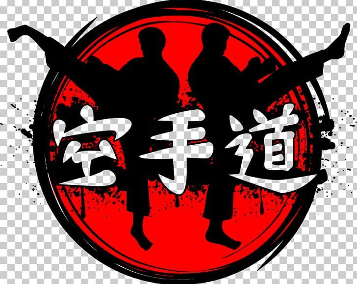 Karate Taekwondo Martial Arts Png Clipart Black Belt