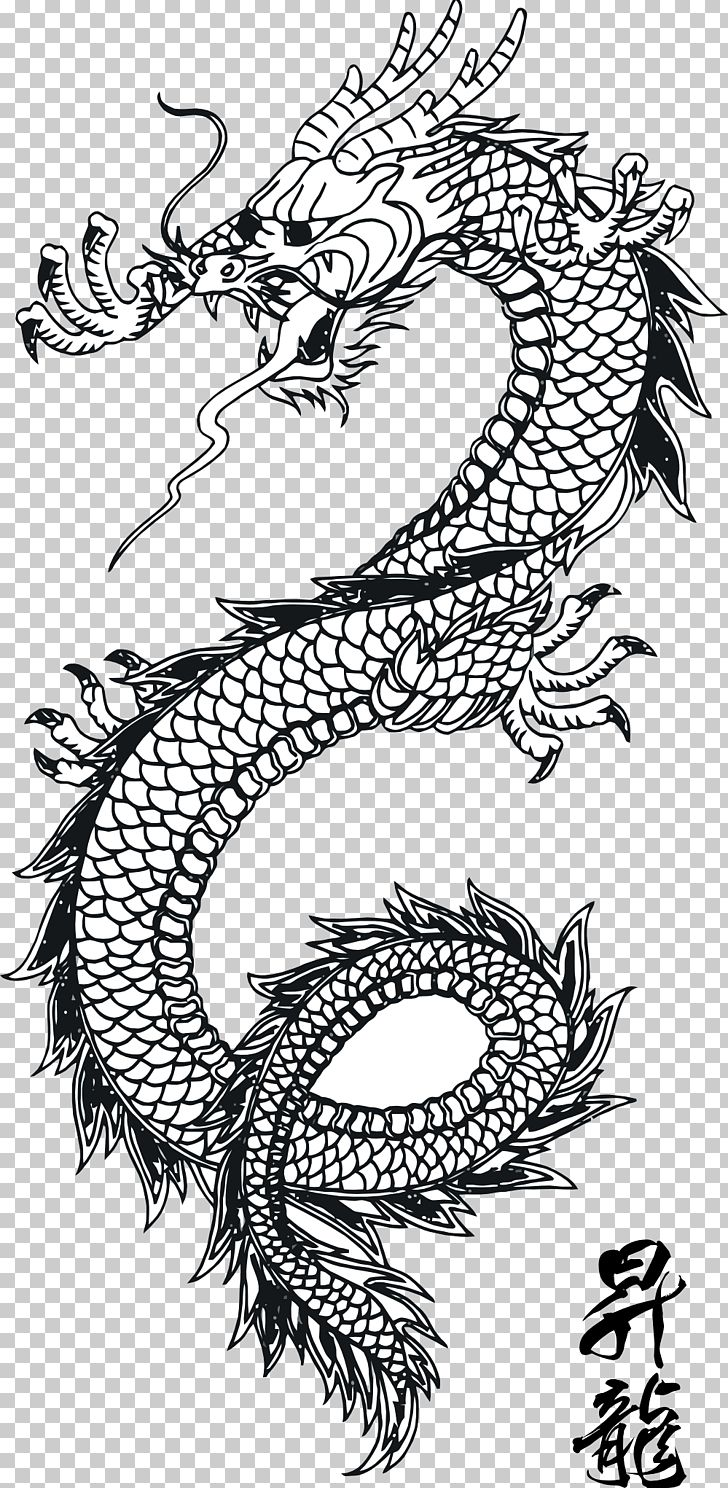 Japanese Dragon Japanese Art Chinese Dragon PNG, Clipart, Art, Black And White, Circle, Design, Dragon Free PNG Download