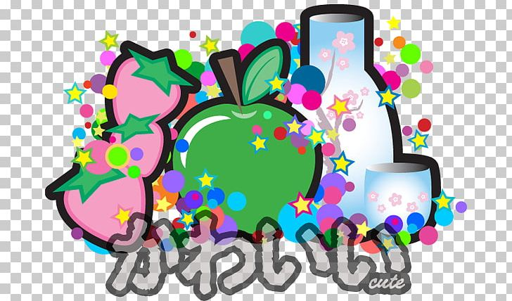 Illustration Product Graphic Design Graphics PNG, Clipart, Artwork, Graphic Design Free PNG Download