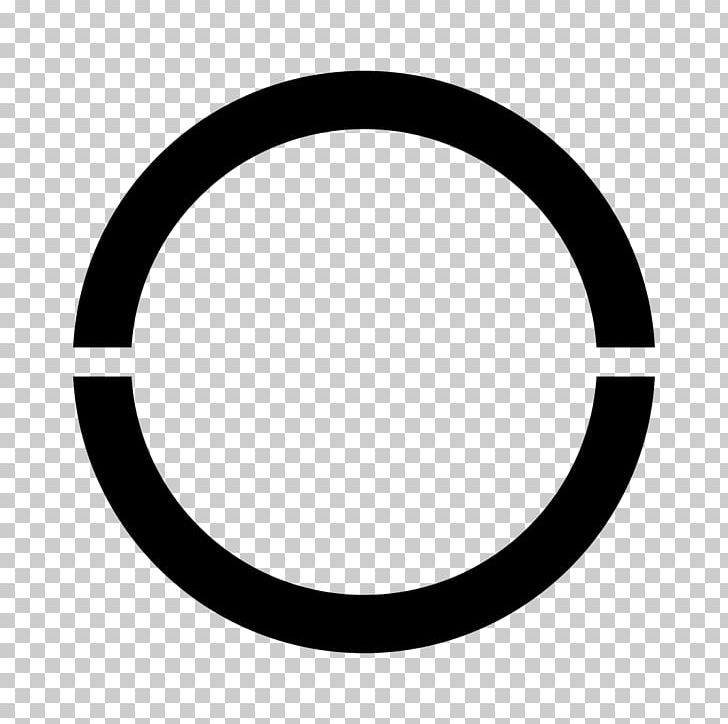 Computer Icons Plus And Minus Signs Plus-minus Sign Subtraction PNG, Clipart, Area, Black And White, Circle, Computer Icons, Download Free PNG Download