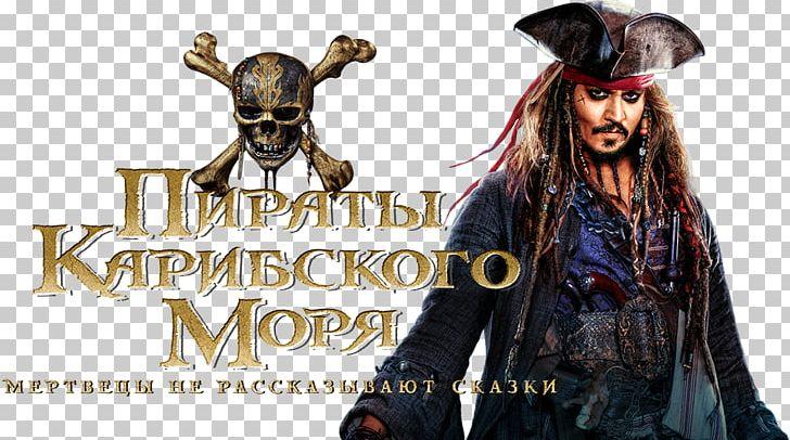 Jack Sparrow Pirates Of The Caribbean Piracy Ultra HD Blu-ray 4K