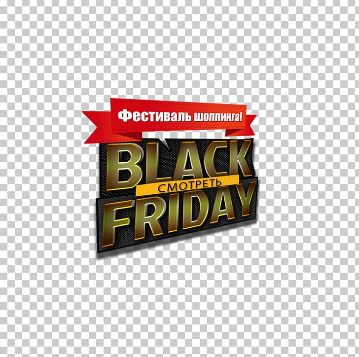 Banner Text PNG, Clipart, Adobe Illustrator, Background Black, Banner, Banners, Black Free PNG Download