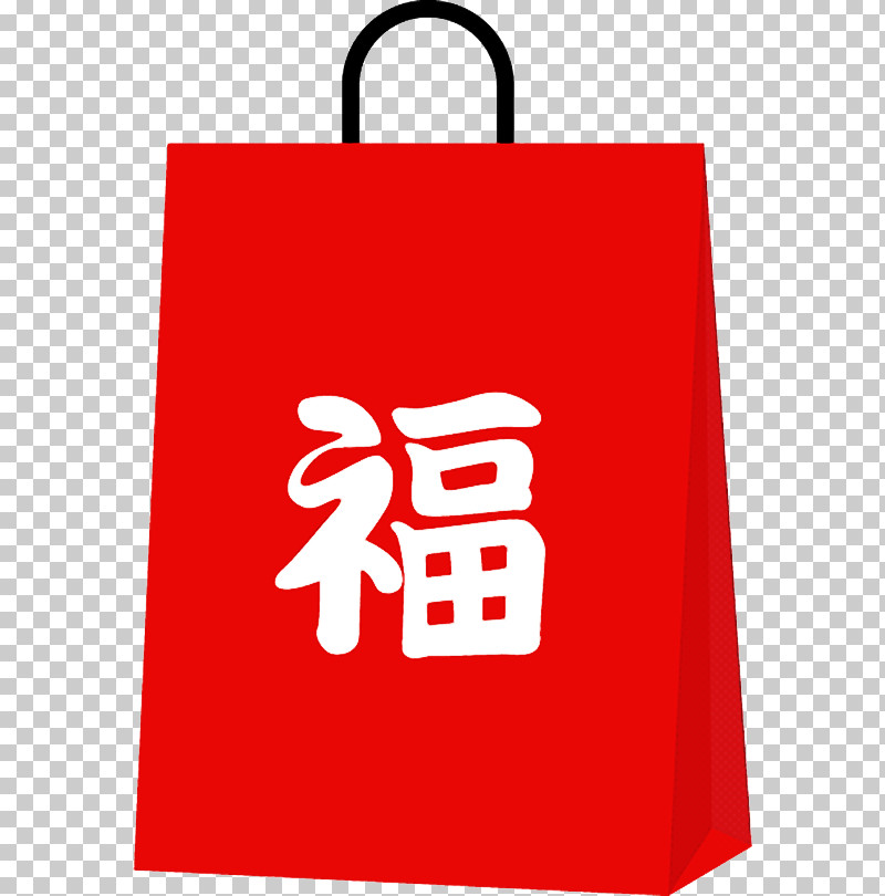 Shopping Bag PNG, Clipart, Bag, Luggage And Bags, Packaging And Labeling, Paper Bag, Shopping Bag Free PNG Download