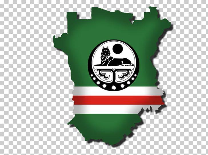 Chechnya Chechen Republic Of I...