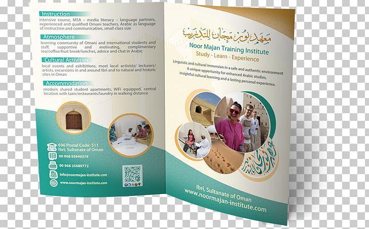 InfoSystema Corporate Design Flyer Print Design PNG, Clipart