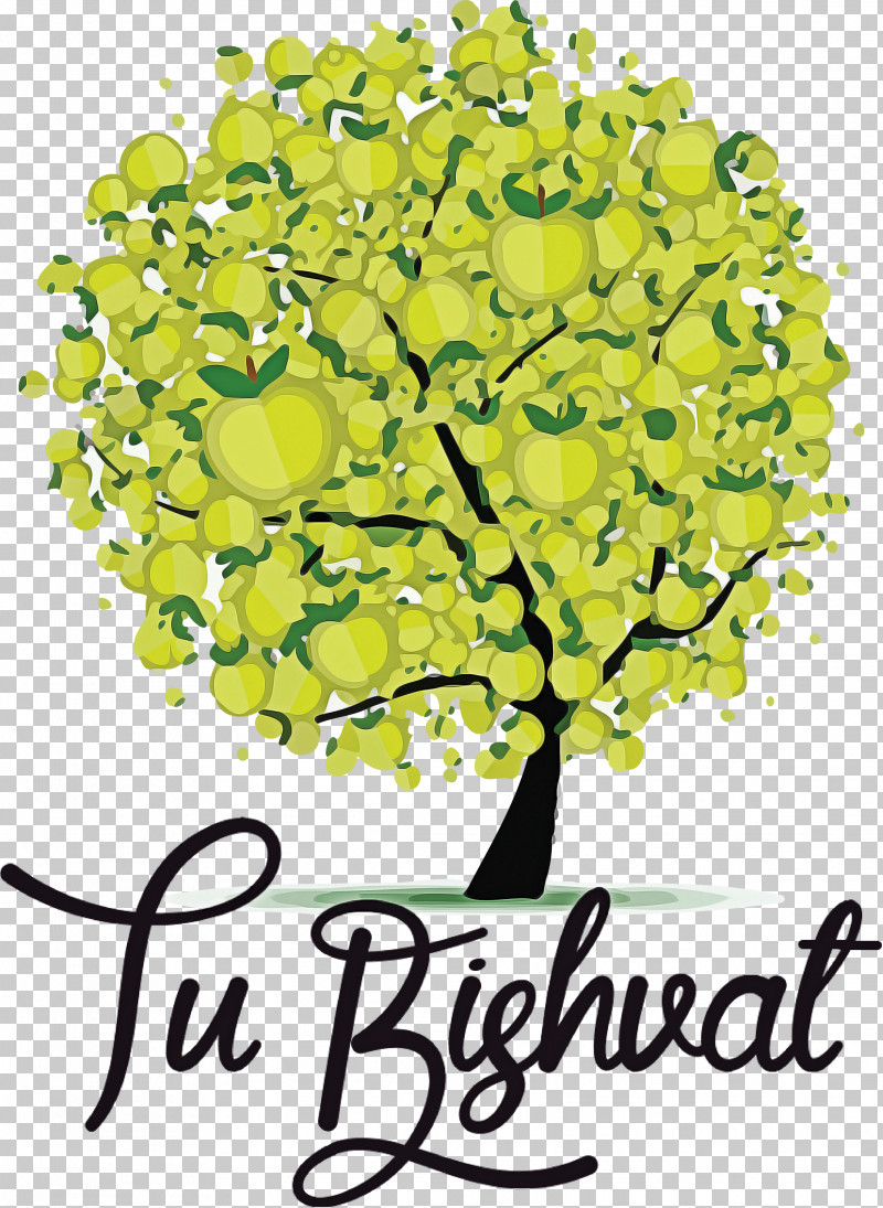 Tu BiShvat Jewish PNG, Clipart, Apple, Fruit, Fruit Tree, Jewish, Orchard Free PNG Download