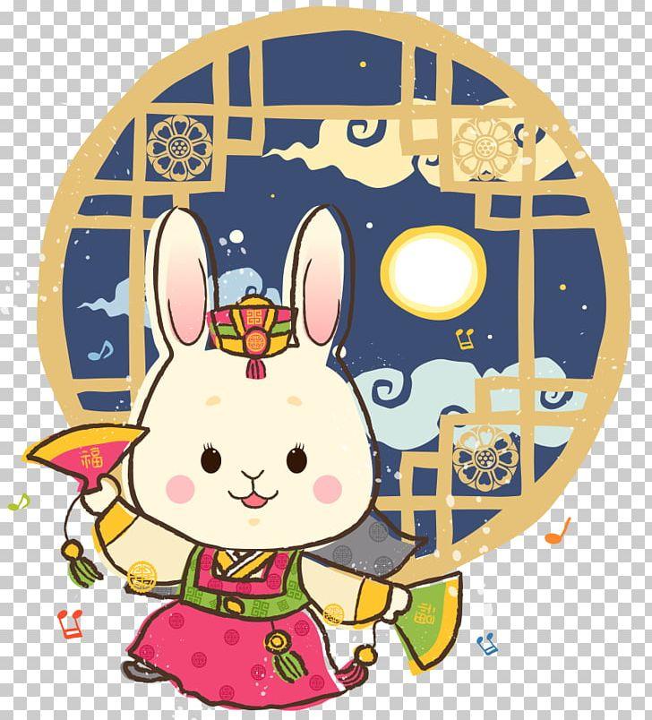 Cartoon Illustration PNG, Clipart, Animal, Animal Illustration, Animals, Cartoon, Cartoon Animals Free PNG Download