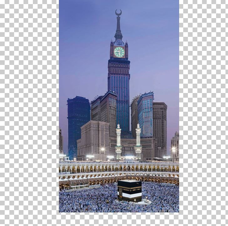 Al-Masjid An-Nabawi Great Mosque Of Mecca Kaaba Islam Hajj PNG, Clipart, Almasjid Annabawi, Big Ben, Building, City, Clock Tower Free PNG Download