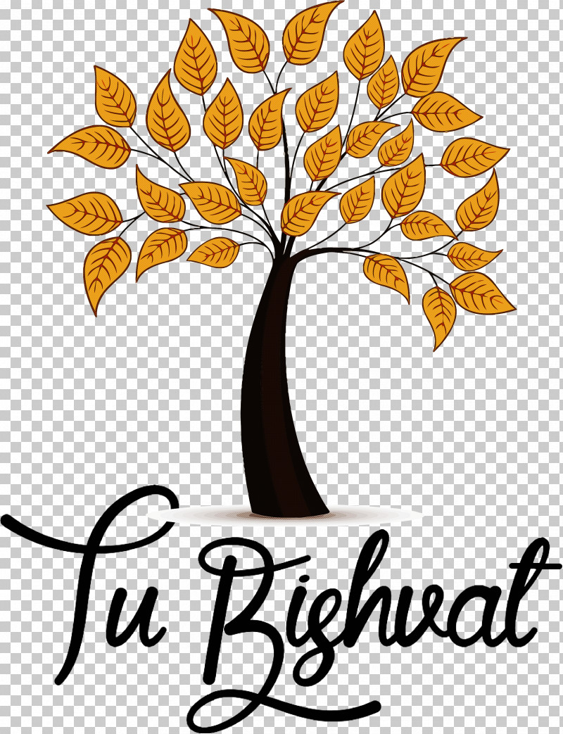 Tu BiShvat Jewish PNG, Clipart, 3d Computer Graphics, Cartoon, Jewish, Royaltyfree, Tree Free PNG Download