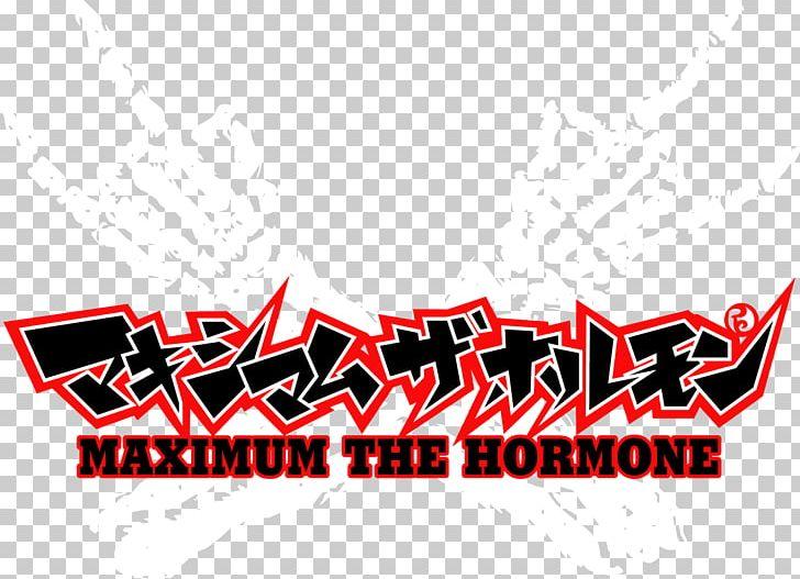 Logo Brand Computer Font Maximum The Hormone Musician PNG, Clipart, Brand, Computer Font, Logo, Maximum The Hormone, Musician Free PNG Download