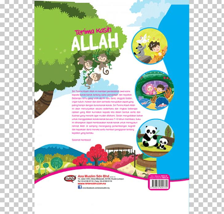 Allah Muslim Party Supply Khutbah Child PNG Clipart Allah Area