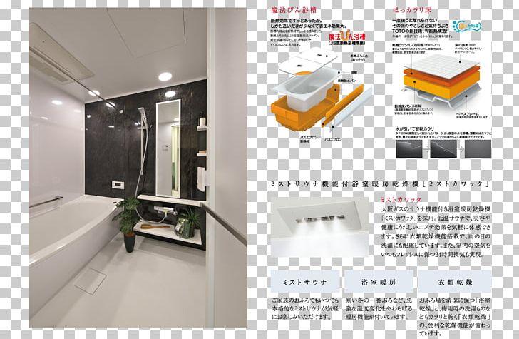 Interior Design Services PNG, Clipart, Art, Interior Design, Interior Design Services Free PNG Download