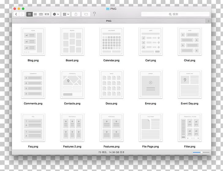 Brand Font PNG, Clipart, Art, Brand, Diagram, Font, Line Free PNG Download