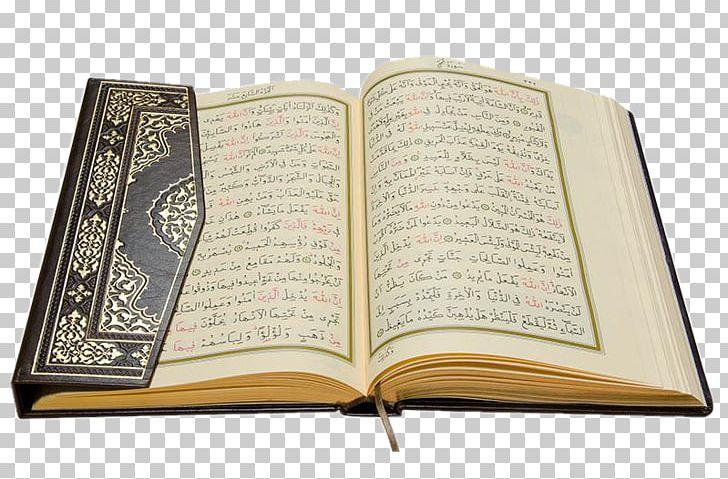Quran Hadith Al-Masjid An-Nabawi Tawhid Islam PNG, Clipart, Allah, Al Masjid An Nabawi, Almasjid Annabawi, Book, Fiqh Free PNG Download
