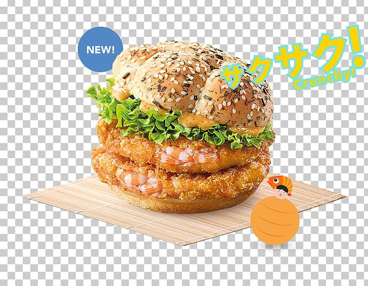 Salmon Burger Hamburger Cheeseburger Whopper McDonald's Big Mac PNG, Clipart,  Free PNG Download