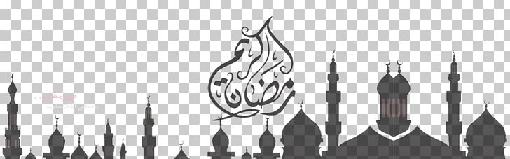 Ramadan Fasting In Islam Computer Icons PNG, Clipart, Black And White, Computer Icons, Eid Alfitr, Fasting In Islam, Holidays Free PNG Download