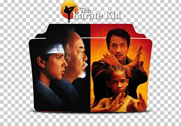Jaden Smith Zhenwei Wang The Karate Kid YouTube No Retreat PNG, Clipart, Album Cover, Celebrities, Chinese Martial Arts, Film, Jackie Chan Free PNG Download