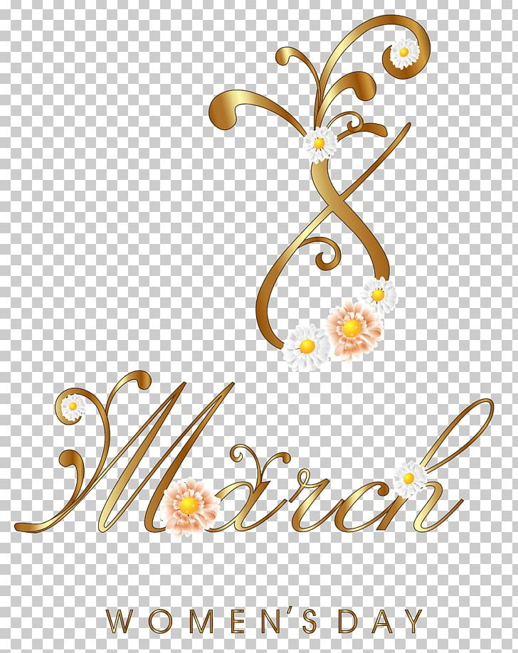 Flower International Women's Day March 8 Woman Holiday PNG, Clipart, 8 March, Area, Birth Flower, Clipart, Floristry Free PNG Download