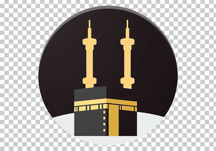 Great Mosque Of Mecca Kaaba Al-Masjid An-Nabawi Quran Hajj PNG, Clipart, Almasjid Annabawi, Al Masjid An Nabawi, Android, Google Play, Great Mosque Of Mecca Free PNG Download
