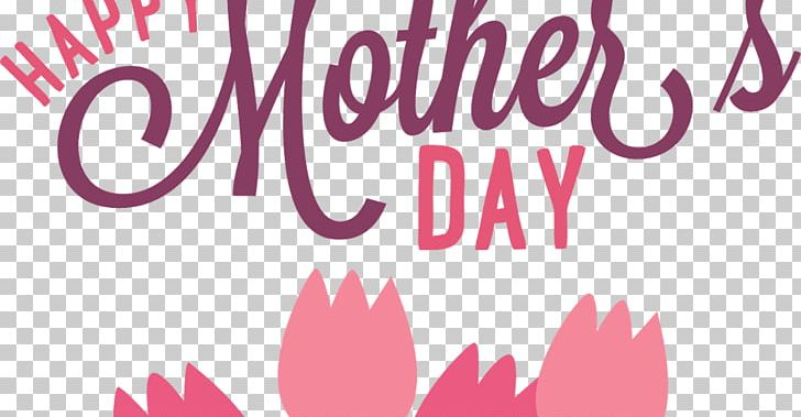 Mother's Day PNG, Clipart, Brand, Child, Fathers Day, Gift, Graphic Design Free PNG Download